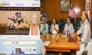 रक्षा मंत्री राजनाथ सिंह ने डेफएक्सपो-2020 वेबसाइट लॉन्च की