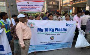गांधी जयंती पर डाबर ने शुरु की प्लास्टिक अपशिष्ट श्रमदान मुहीम