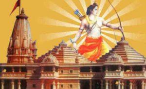 अयोध्या में मन्दिर मस्जिद के बाद अब 'राष्ट्र मन्दिर' के निर्माण की बारी.