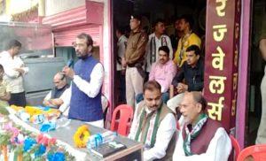 झारखंड में दो दिवसीय चुनावी दौरे पर श्याम रजक, नुक्कड़ सभाओं को किया संबोधित