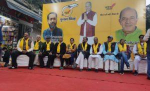 स्वराज इंडिया ने कालकाजी विधानसभा से प्रवेश कुमार को उम्मीदवार घोषित किया