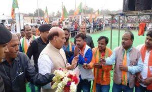 झारखंड में बनाएंगे बहुमत की सरकार : राजनाथ