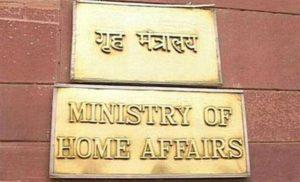 एनआरसी का डेटा सुरक्षित : गृह मंत्रालय