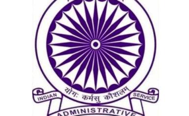 बिहार में 22 आईएएस अधिकारियों का तबादला