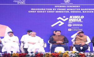प्रधानमंत्री नरेंद्र मोदी ने खेलो इंडिया यूनिवर्सिटी गेम्स का उद्घाटन किया