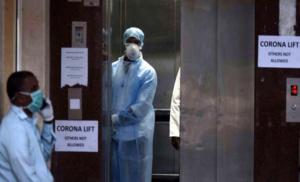 कोरोना वायरस के मामलों की संख्या बढ़कर हुई 30, गाजियाबाद के व्यक्ति में संक्रमण की पुष्टि