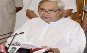 बीजद ने ओडिशा से राज्यसभा की चार सीटों के लिए उम्मीदवारों की घोषणा की