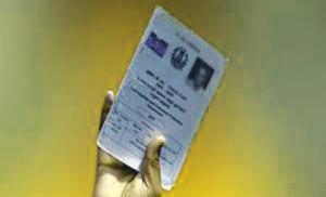 ये कहां आ गए हैं हम : राशन कार्ड गिरवी रखकर पैसे ले रहे हैं लोग…