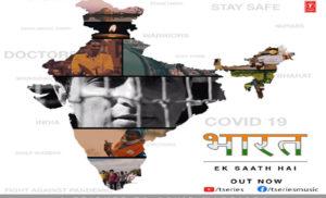 सोनू सूद ने कोरोनोवायरस योद्धाओं के लिए एक एंथम के जरिए प्यार भेजा