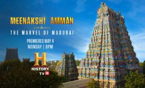 """HistoryTV18 की नई डाक्यूमेंट्री फिल्म """"Meenakshi Amman & The Marvel of Madurai"""