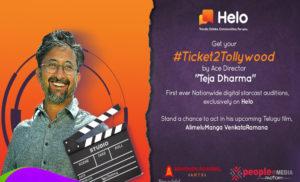#Ticket2Tollywood और #HeloTejaAuditions  हेलो पर स्टार हंट प्रोग्राम