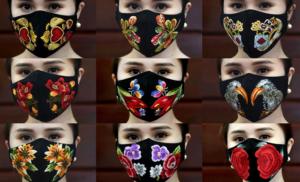 अमेजन फैशन पर मास्क स्टोर