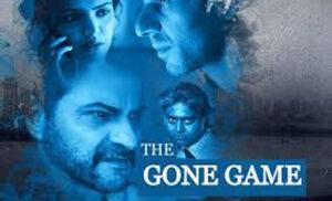 वूट सिलेक्ट देखिए द गॉन गेम