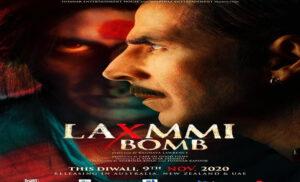 अब Film Laxmmi Bomb का टाइटल होगा Laxmmi