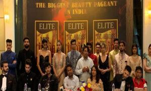 Beauty Pageant Show of 2021, इस ब्यूटी पेजेंट के विजेताओं को मिलेगा फिल्म-एल्बम में अभिनय का मौका