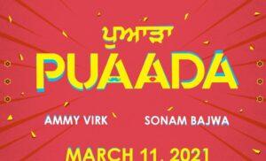 2021 की पहली पंजाबी फिल्म पुआडा 11 मार्च को होगी रिलीज़