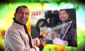 Jabt सिंगल म्यूजिक को राजन शाह ने लॉन्च किया, लाखों दिलों पर राज कर रहा जब्त