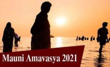 Mauni Amavasya आज है, पितरों की Blessings के लिए शुभ मुहूर्त में विशेष दान और व्रत करें