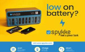Spykke से लो बैटरी का मैसेज परेशान नहीं करेगा, Spykke है स्मार्टफोन पावर बैंक रेंटल सर्विस