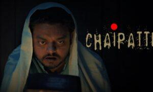 शॉर्ट फिल्म चायपत्ती ने बटोरी वाहवाही, दर्शकों ने कन्सेप्ट और अभिनय को सराहा