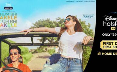 हटकर है फिल्म 'हम भी अकेले, तुम भी अकेले', 9 मई को होगी रिलीज़